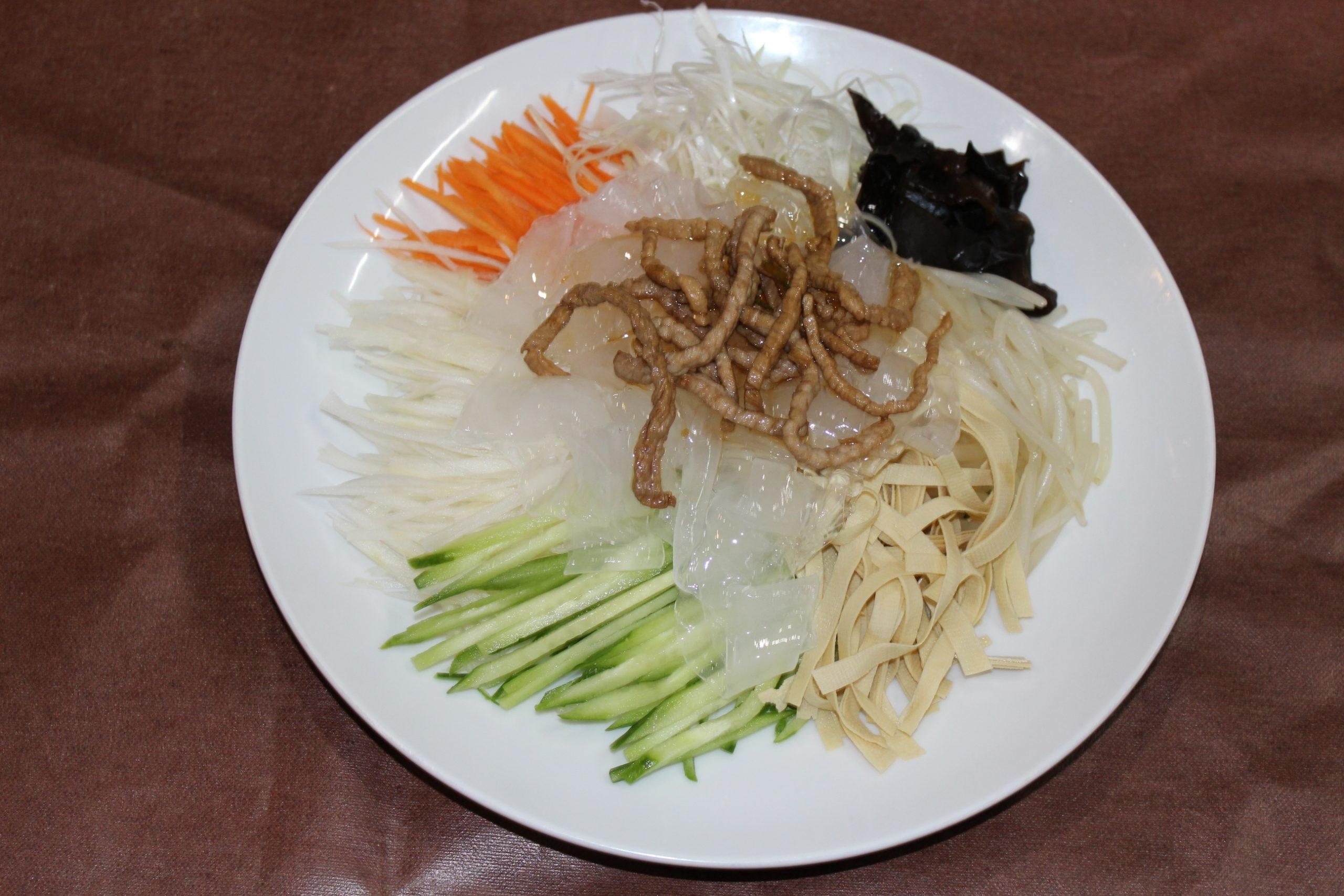 【中華冷菜】黒酢入り中華サラダ