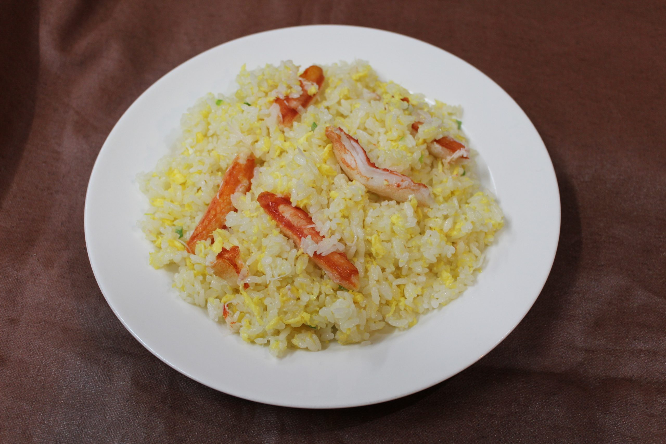 【蟹肉炒飯】カニチャーハン
