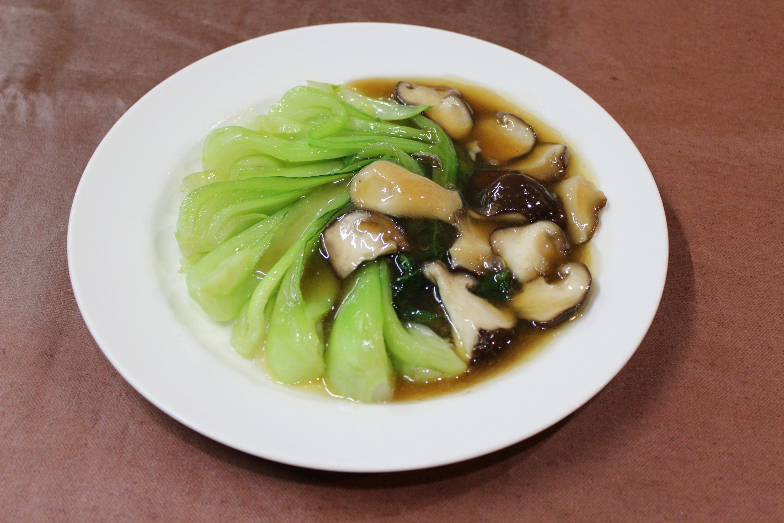 【香菇油菜】チンゲン菜とシイタケの炒めもの