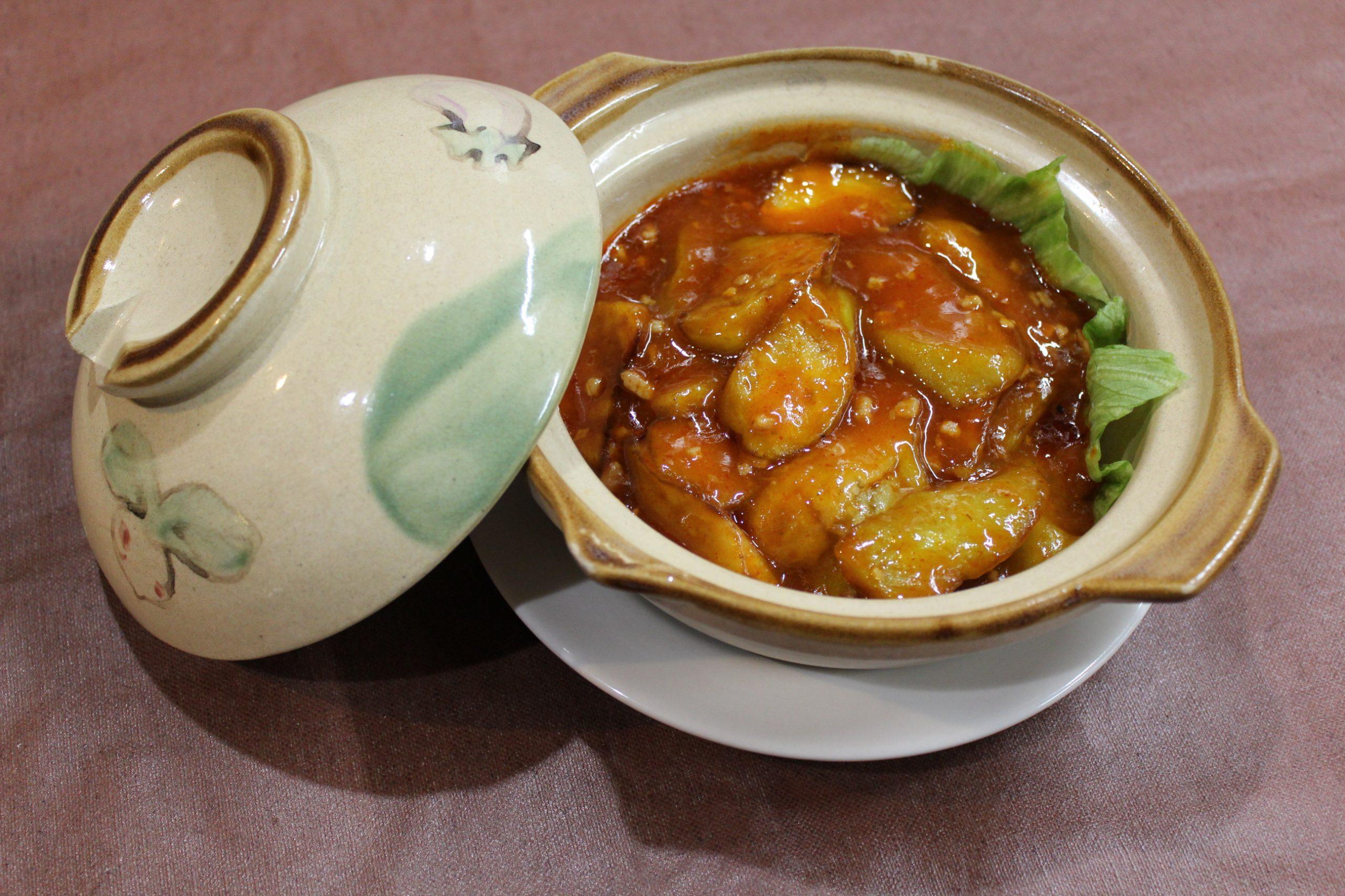 【魚香茄堡】ナスの土鍋煮込み
